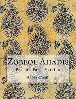 Zobeol Ahadis - Persian Farsi Version (Persian, Paperback): Aabas Emani