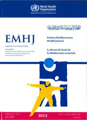 Eastern Mediterranean Health Journal 2015, Vol. 21 No. 7 (English, French, Arabic, Paperback, Trilingual Ed): WHO Regional...
