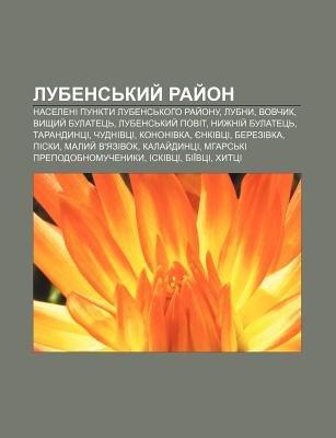 Lubens Kyy Ray on - Naseleni Punkty Lubens Koho Ray Onu, Lubny, Vovchyk, Vyshchyy Bulatets, Lubens Kyy Povit, Nyzhniy Bulatets...