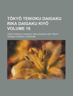T KY Teikoku Daigaku Rika Daigaku Kiy Volume 19 (Paperback): Tokyo Teikoku Daigaku
