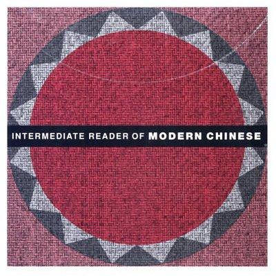 Intermediate Reader of Modern Chinese (CD-ROM): Celia Chang, Oivan Yen