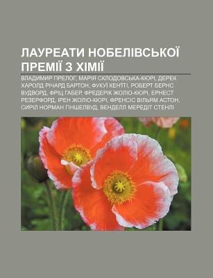 Laureaty Nobelivs Koi Premii Z Khimii - Vladymyr Preloh, Mariya Sklodovs Ka-Kyuri, Derek Kharold Richard Barton, Fukui...