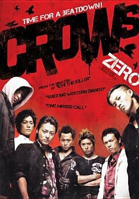 Crows Zero (Region 1 Import DVD): Kenichi Endo, Takayuki Yamada, Goro Kishitani, Meisa Kuroki, Kyosuke Yabe