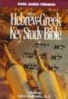 Hebrew-Greek Key Word Study Bible (Hebrew, Greek, Hardcover): Amg