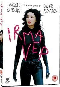 Irma Vep (French, DVD): Maggie Cheung, Jean-Pierre Léaud, Nathalie Richard, Alex Descas, Dominique Faysse, Bernard Nissile,...