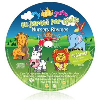Gujarati for Kids Nursery Rhymes - English with a Gujarati Twist (English, Ansus, Gujarati, CD):