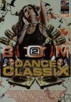 Booom Dance Classix DVD 2 (DVD) | Movies & TV | Buy online