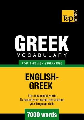 Greek Vocabulary for English Speakers - English-Greek - 7000 Words (Electronic book text): Andrey Taranov