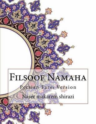 Filsoof Namaha - Persian Farsi Version (Persian, Paperback): Naser Makarem Shirazi