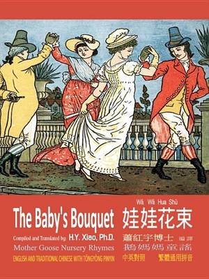 Mother Goose Nursery Rhymes - The Baby's Bouquet, English to Chinese eTranslation 03: Ett (Chinese, Electronic book text):...