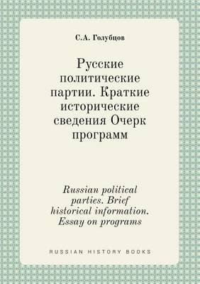 Russian Political Parties Brief Historical Information Essay On  Russian Political Parties Brief Historical Information Essay On Programs  Russian Paperback