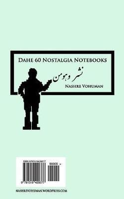 Daftar Yaddasht Light Blue (Persian, Paperback): Nashre Vohuman