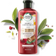 Herbal Essences® Volume Conditioner (Arabica Coffee Fruit)(400ml):