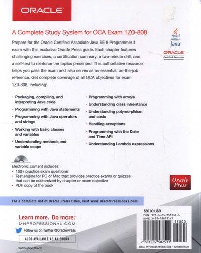 OCA Java SE 8 Programmer I Study Guide (Exam 1Z0-808