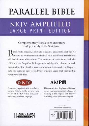NKJV Amplified Parallel Bible (Large print, Hardcover, Large type