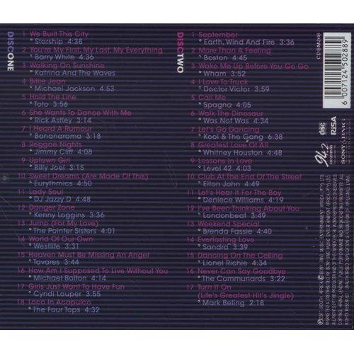 Jacaranda 94 2 FM - Life's Greatest hits (CD): Various
