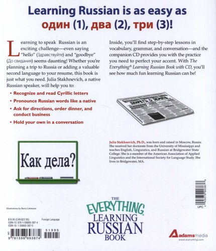 Everything Learning Russian Book