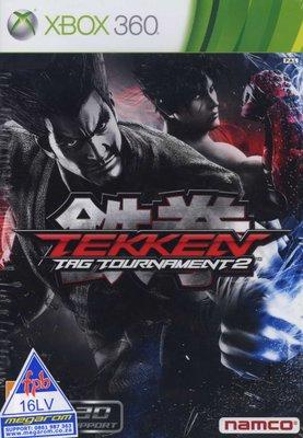 tekken tag tournament 2 xbox 360 digital