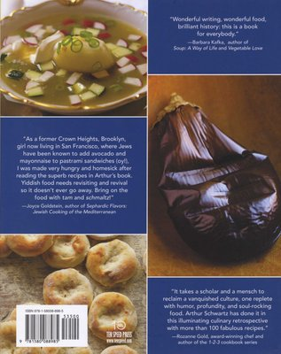 Arthur Schwartz S Jewish Home Cooking Yiddish Recipes Revisited
