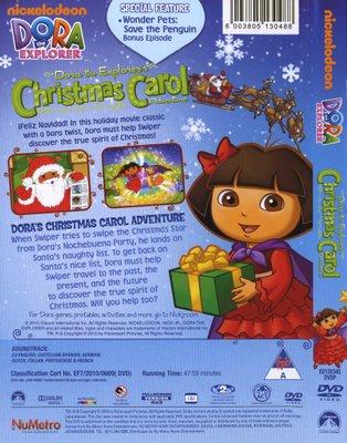 Dora's Christmas Carol Adventure (DVD)   bidorbuy co za