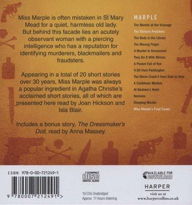 Crime Fiction - Miss Marple Complete Short Stories Gift Set