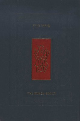 The Koren Siddur (Paperback): Jonathan Sacks: 9789653012981 | Books