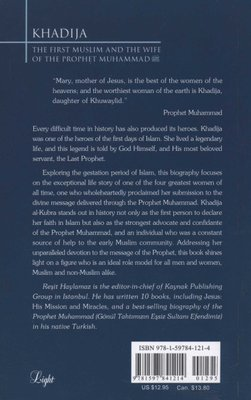 Khadija - The First Muslim and the Wife of the Prophet